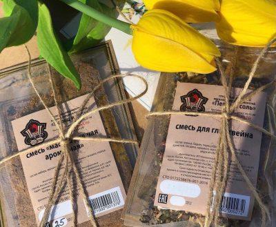 Набор смесь масала для чая + открытка-рецепт