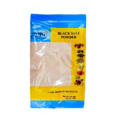 Соль черная индийская
